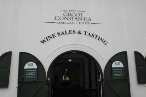 entrance to the tasting room